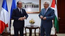 France calls for halt to Israeli settlements