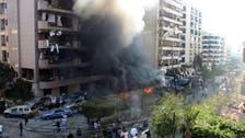 Judge: Beirut bomber identified