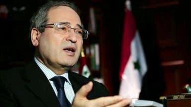 """سقطة مسؤول سوري.. """"الأسلحة العادية كافية لقتل شعبنا"""""""