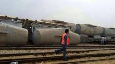 انقلاب 4 عربات قطار يوقف حركة نقل البضائع شرق السعودية