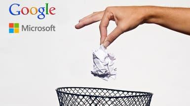 غوغل ومايكروسوفت تعلنان عزمهما حجب 100 ألف مصطلح إباحي