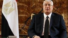Report: Egypt's interim leader says won't run for presidency