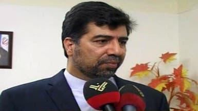 """إيران تتهم """"عملاء إسرائيل"""" باستهداف سفارتها في بيروت"""