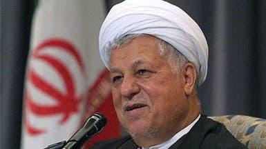 رفسنجاني: يجب إصلاح وضع حرية التعبير بإيران تدريجيا