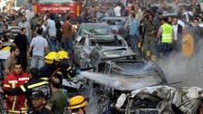 Beirut: 23 killed in Iran embassy bombings
