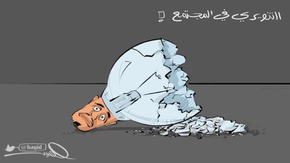 Caricature saudi