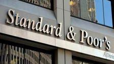 ستاندرد آند بورز تتوقع نمو قطاع التأمين في السعودية لهذه الأسباب