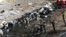Beirut blasts: A sign of lax security?