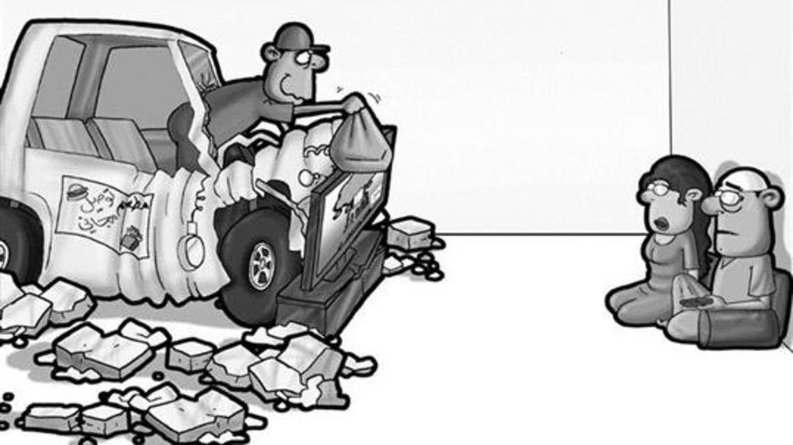 Caricature saudi 20-11