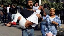 Saudi Arabia condemns 'cowardly' Beirut attacks