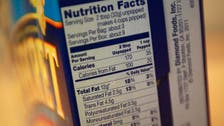 Check your food labels for lurking trans fats