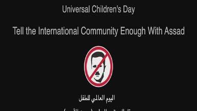 أطفال سوريا يرثون أنفسهم: اليوم هنا.. غداً قد لا نكون