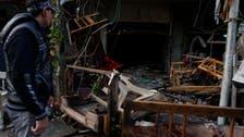 Officials: Car bomb north of Baghdad kills 30