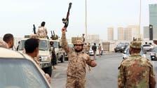Libyan woman MP caught carrying grenade in her bag