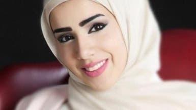 شباب الخليج يطالبون من الرياض باتحاد دول مجلس التعاون