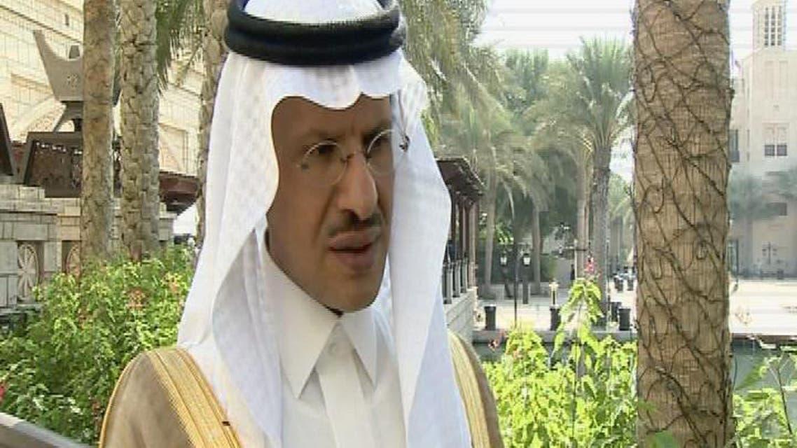 THUMBNAIL_ مقابلة مع مساعد وزير البترول السعودي الأمير عبد العزيز بن سلمان