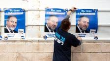 Israel seeks other allies as U.S. ties weaken over Iran