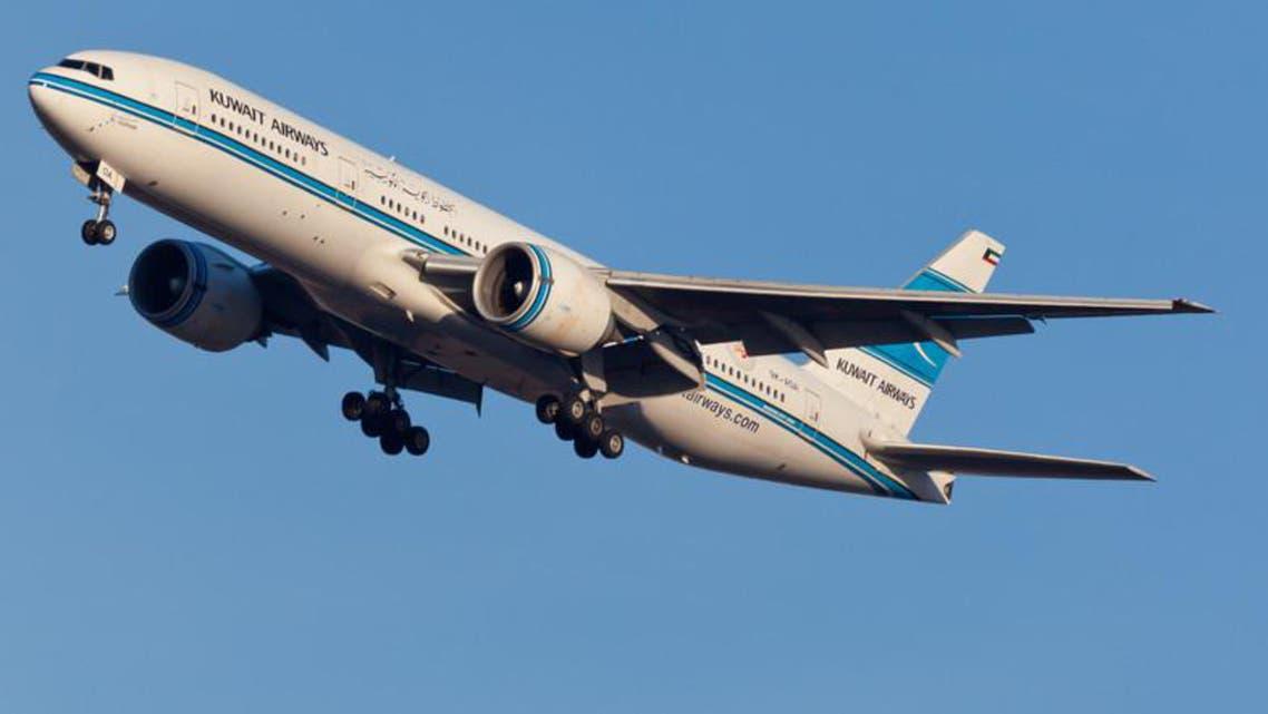 kuwait.airways
