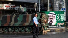 Saudi embassy urges citizens to quit Lebanon over 'danger'