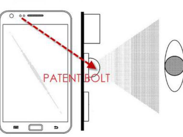 """""""سامسونغ"""" تطرح تقنية تسمح بفتح الهاتف عبر بصمة العين"""