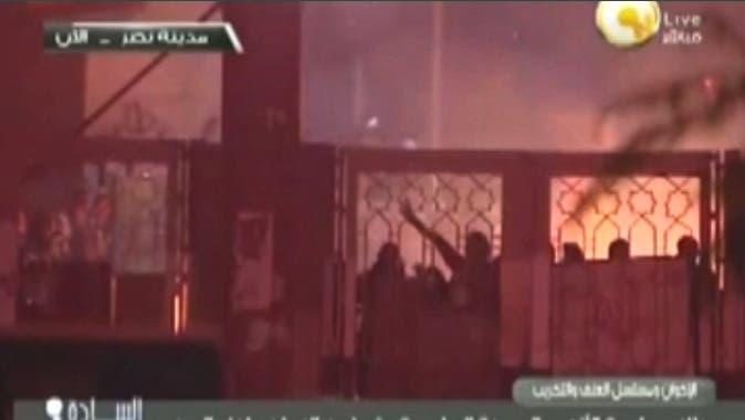 (Al Arabiya)