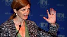 U.S. envoy: Iran sanctions relief around $6 billion