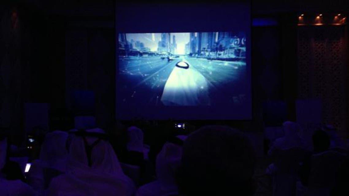 الفيلم الوثائقي: الطريق إلى 2 يوليو