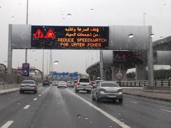 أمطار تعلق الدراسة في الإمارات وتغلق معرض دبي للطيران