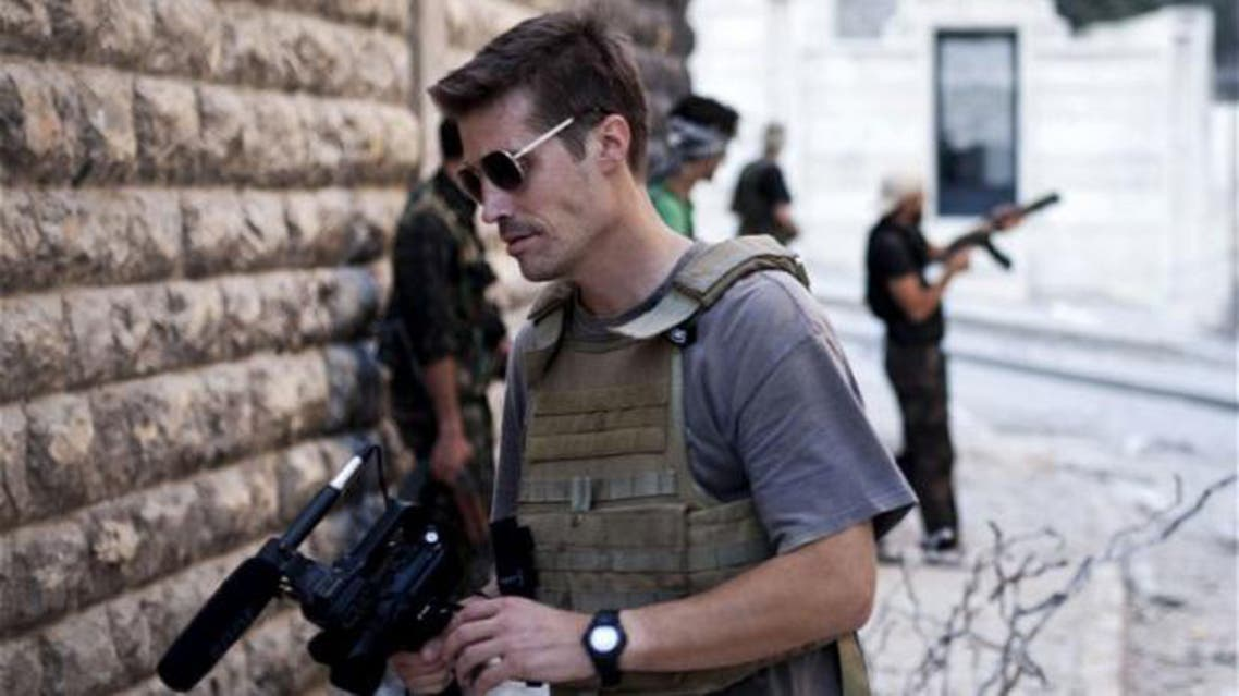 James Foley AP