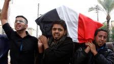 13 dead as Iraq Sunni mosques close over unrest