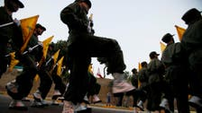 Deadly blast hits Hezbollah post in Lebanon