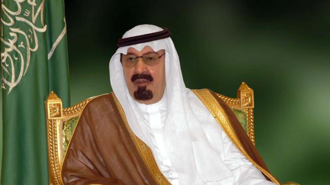خادم الحرمين الملك عبد الله