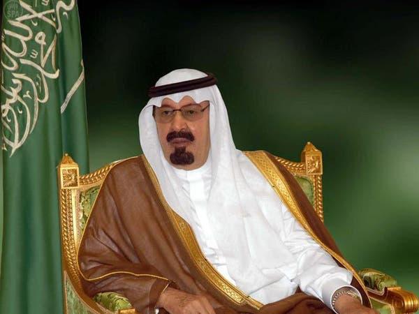 خادم الحرمين يهنئ رئيس مصر بنجاح الاستفتاء الدستوري