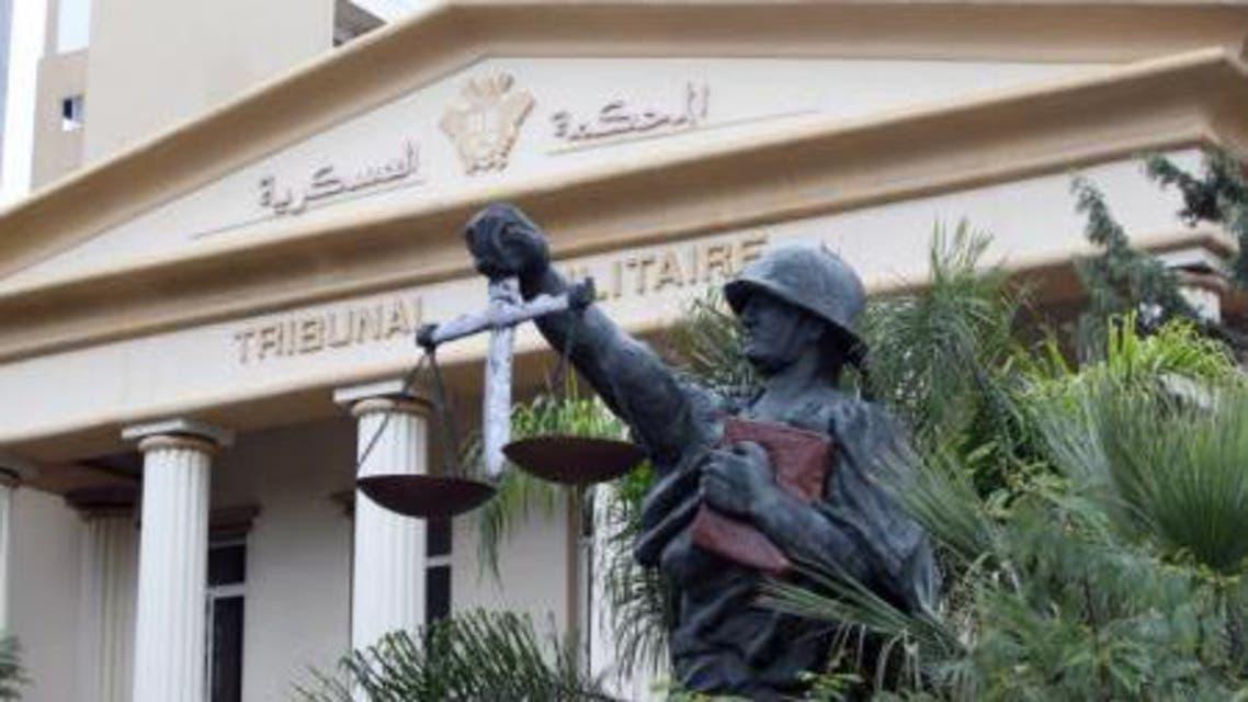 المحكمة العسكرية في الإسماعيلية