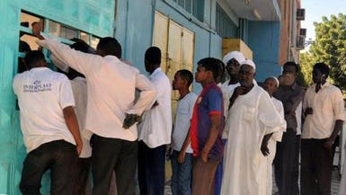 خبراء: مشاكل السودان تكمن بزيادة الضرائب ورفع الدعم