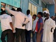 """قرض بـ200 مليون دولار من """"صندوق التنمية"""" لدعم السودان"""