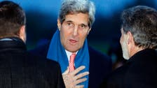 Kerry joins Iran talks to push for nuclear breakthrough