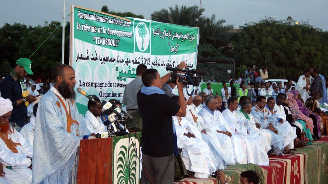 AFP Mauritania
