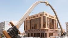 Qatar National Bank buys 12.5 pct Ecobank stake for $200 mln