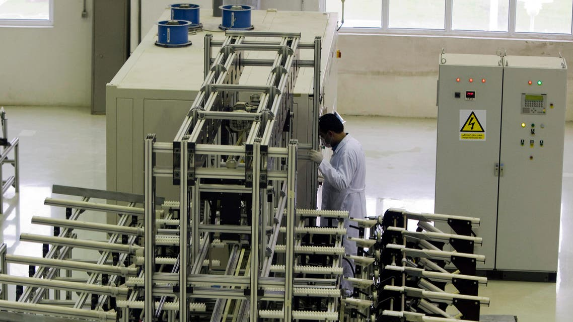 Reuters Uranium enrichment