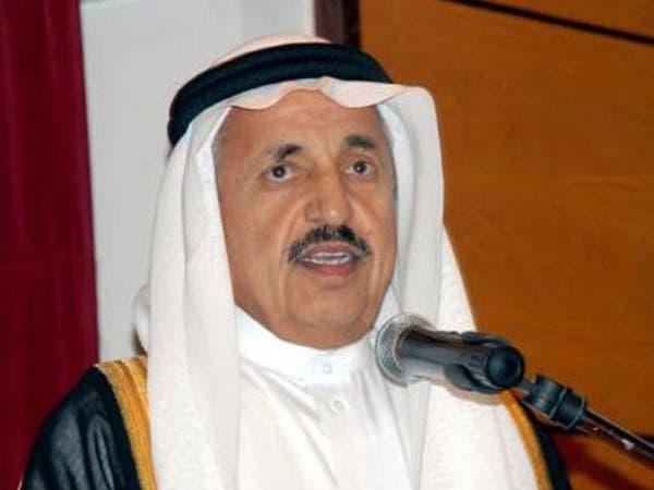 وفاة وزير التعليم السعودي السابق محمد الرشيد