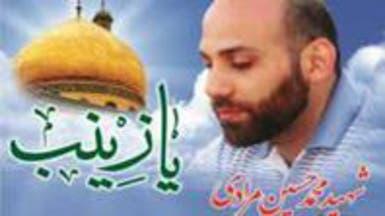 الجيش الإيراني يؤكد مقتل أحد أعضاء الباسيج في سوريا