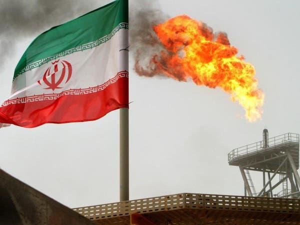 أميركا تعفي الصين والهند وكوريا من العقوبات الإيرانية