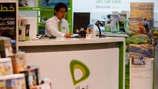 UAE's Etisalat expects to close Maroc Telecom deal on May 14