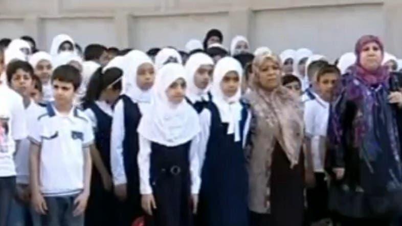 From Iraq - Al Arabiya English