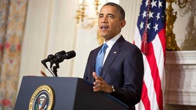 أوباما: أغلقنا الطريق أمام تصنيع إيران لقنبلة نووية