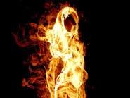 إصابة ١٣ شخصاً في حريق مستودع بحفر الباطن