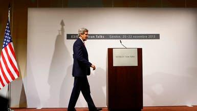 كيري: الاتفاق النووي مع إيران يجعل إسرائيل أكثر أمناً