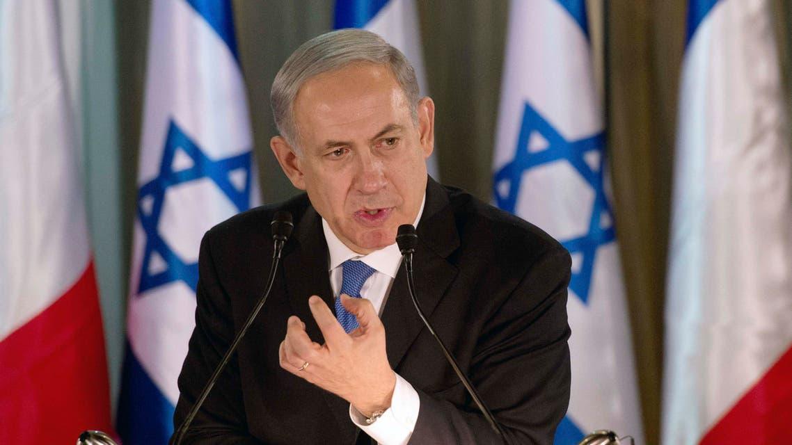Reuters Netanyahu