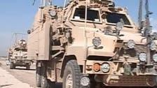 Iraqis react to terror of violence